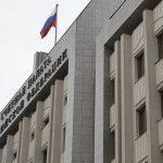 Счетная палата РФ назвала деятельность Росимущества убыточной и неэффективной