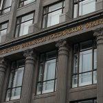 По итогам 2019 года профицит бюджета РФ составит 1,7% ВВП