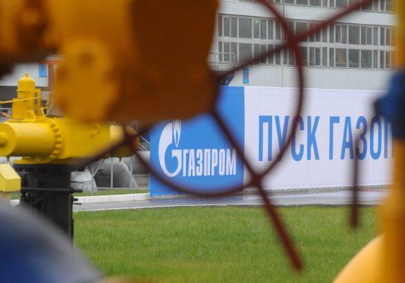 Козак назвал выплату «Нафтогазу» 2,9 млрд долларов «каплей в море»