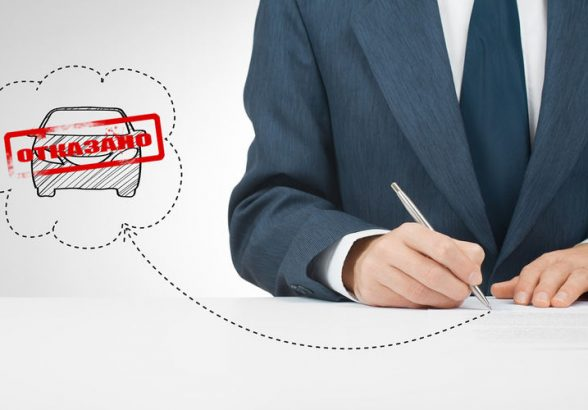 4 причины отказа в автокредите