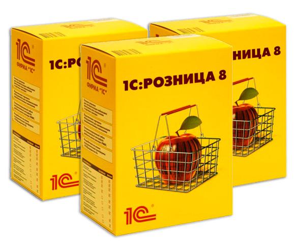 1С:Розница 8 для Беларуси и другие конфигурации: где они применяются