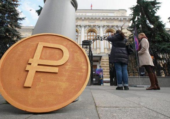 Наткнулись на тарифы: банки установили высокие комиссии в СБП