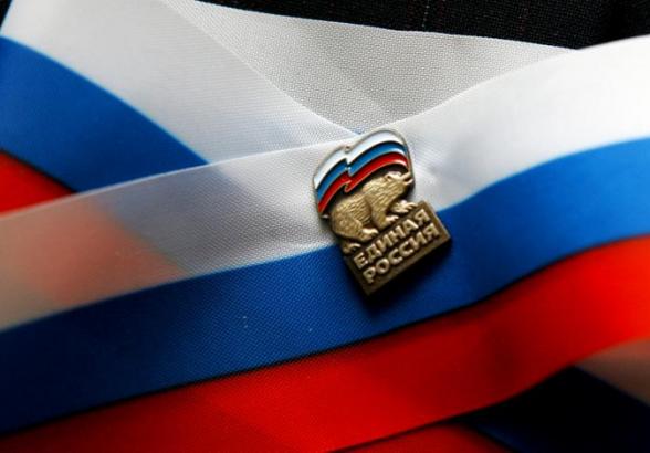 Глава Чувашии исключен из «Единой России»