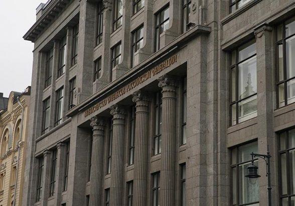 Минфин поддержал идею создания института частных судебных приставов