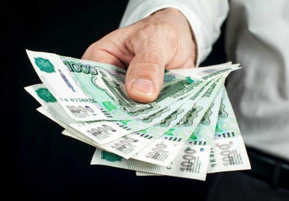 Берем кредит в микрофинансовой организации