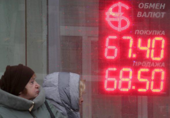 Как китайский коронавирус повлияет на курс рубля