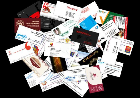 Печать визиток: эффективная и бюджетная реклама