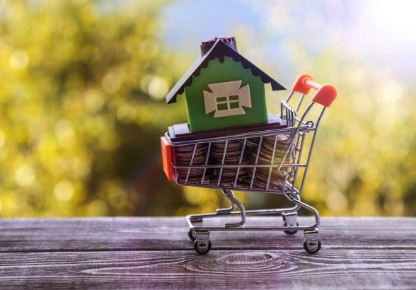 Домашняя ипотечка