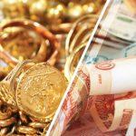 Кредитование в ломбарде: преимущества финансового предложения