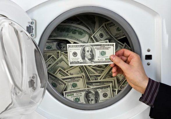 Отмывание денег: Процесс отмывания денег