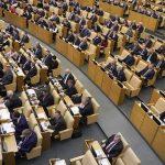 В Госдуме предложен законопроект, предполагающий наказание за пропаганду наркотиков в Сети