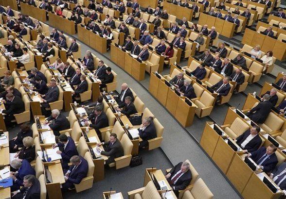 Экономическая активность в РФ достигла семимесячного минимума