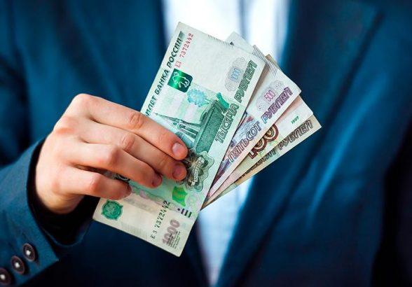 Банк России начнет упреждающую продажу валюты внутри страны