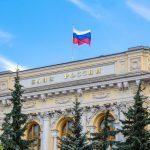 Банк России сможет запрещать банкирам уезжать за границу