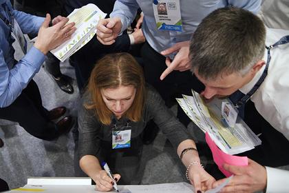 В России запустили конкурс для отбора политических лидеров