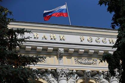 Персональный отбор: кредитный рейтинг россиян за год заметно вырос