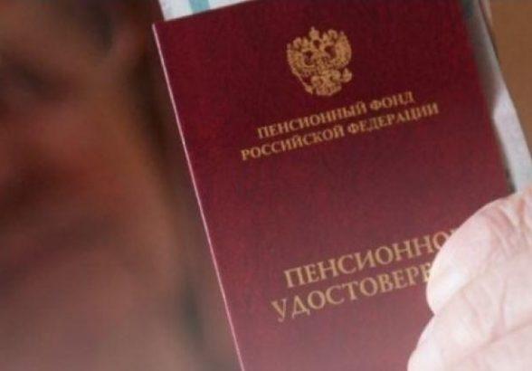 В Совфеде заявили, что падение рубля не отразится на индексации пособий и пенсий
