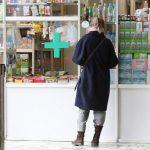 Болезненный рост: выручка аптек увеличилась на 20%