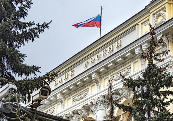 ЦБ продал валюту на 3,6 млрд рублей в рамках «упреждающих мер»