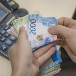 До какого значения дойдет курс рубля в ближайшие дни