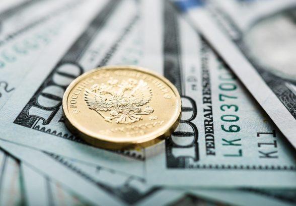 Главы ЦБ и Минфинов G7 условились сохранять политику денежно-кредитной экспансии