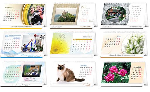 Печать календарей на заказ в Москве