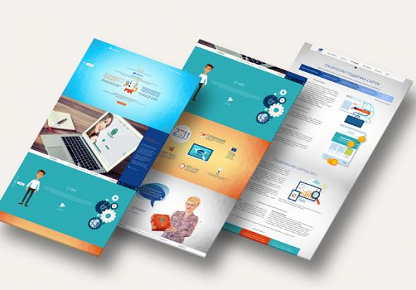 Качественный дизайн сайтов от компании «Кокосов»