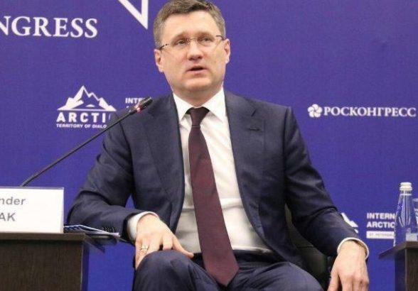 Новак пообещал, что в России не будет дефицита топлива