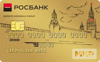 Преимущества премиальных дебетовых карт