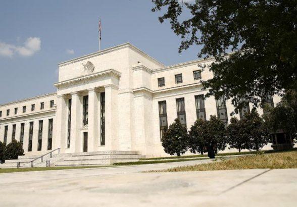ФРС США сохранила базовую ставку на уровне 0-0,25% годовых