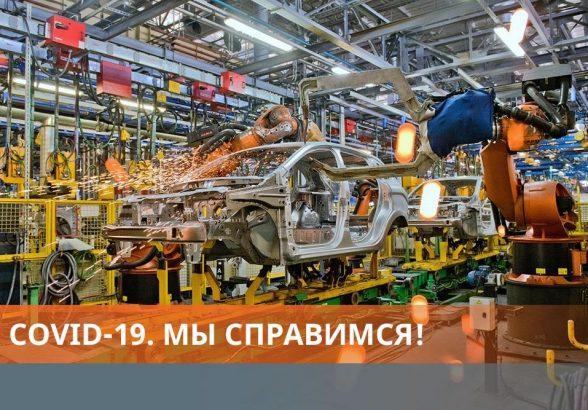АвтоВАЗ и «Прогресс» вышли на работу