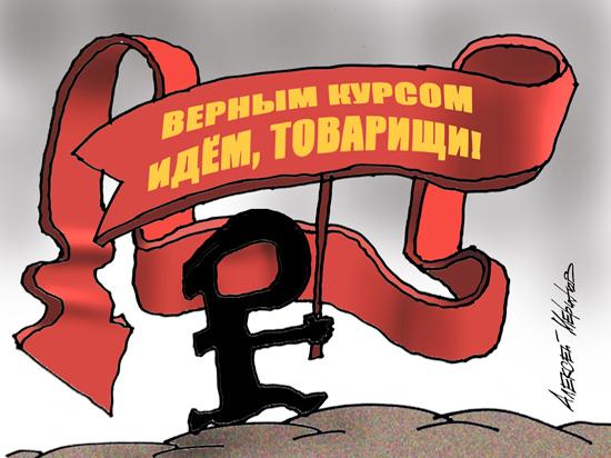 ЦБ размораживает рубль: как курс отреагирует на месячные выходные