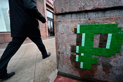 Sohu призвала брать пример с отказавшейся от доллара России