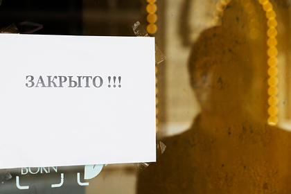 Российской отрасли предсказали «великую депрессию»