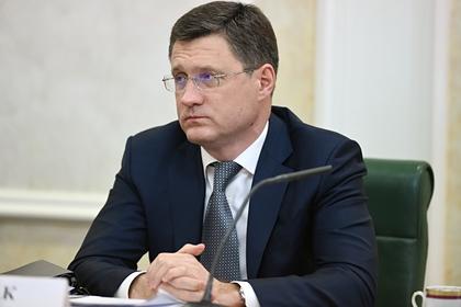 Российский министр получил выговор после попытки взять льготный кредит