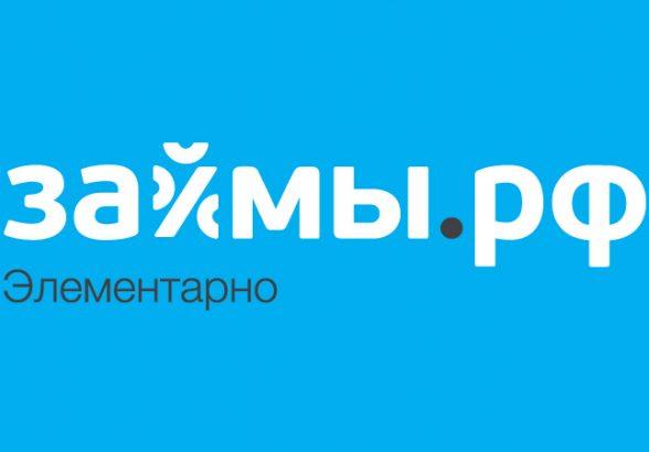 Отзыв о Займы.рф, обзор сервиса по получению займов