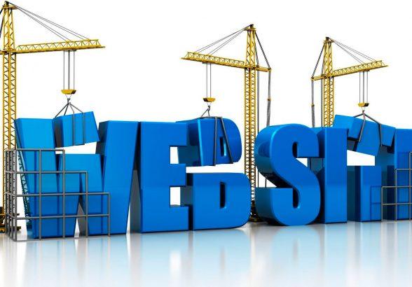 Создание и изготовление сайта