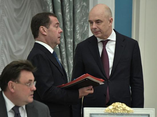 Подать заявку на получение субсидий в Москве теперь можно онлайн