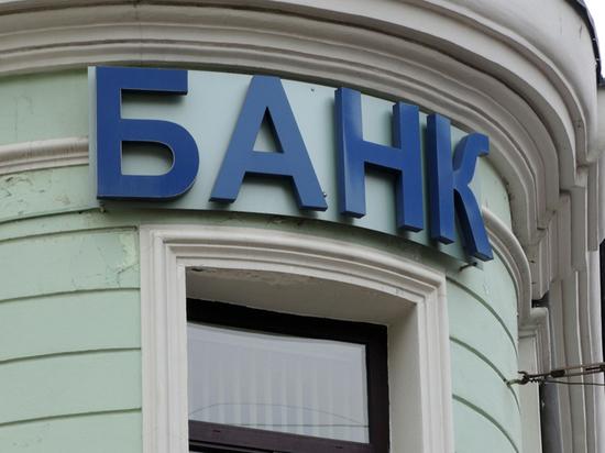ЦБ ожидает полного восстановления ликвидности в банках к концу года