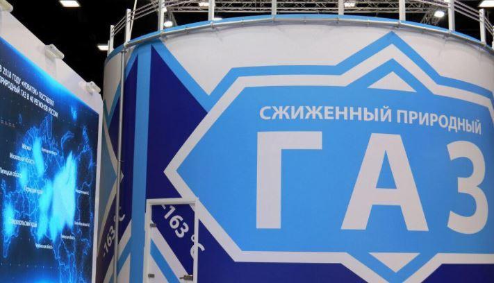 Россия может обогнать США на рынке сжиженного природного газа