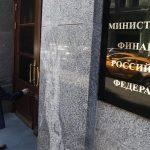 Манят облигации: бюджет профинансируют за счет займов у россиян