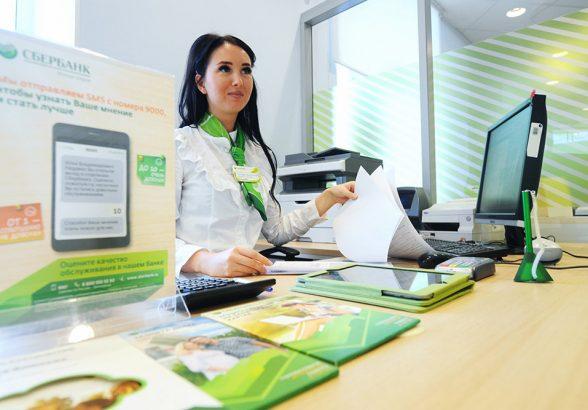 Сбербанк сообщил о резком сокращении количества мошеннических СМС