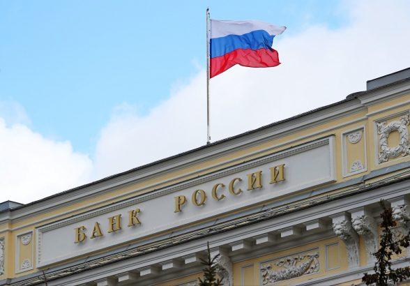 Голикова назвала стратегической задачей для России повышение размера МРОТ