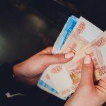 Вступил в силу закон о запрете взыскания долгов с соцвыплат