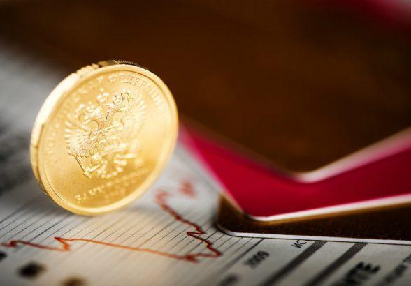 Фунт с лихом: британская валюта рискует выпасть из десятки элитных