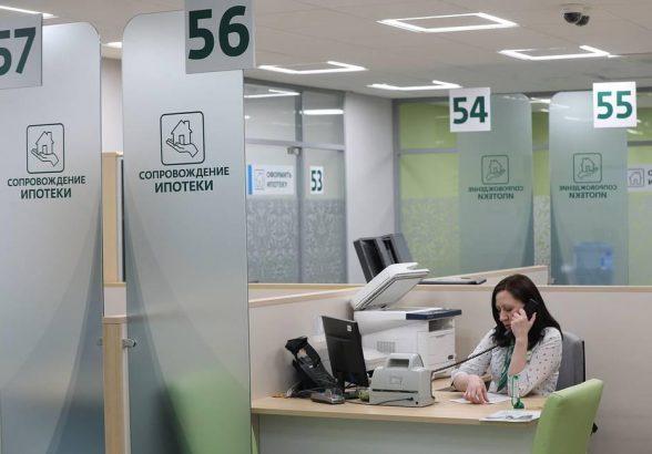 Банки зафиксировали двукратное снижение заявок на кредитные каникулы в связи с пандемией