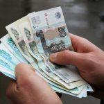 Большинство россиян приготовились к снижению доходов в этом году