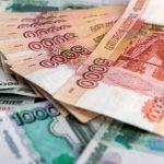 """Названы самые """"зарплатные"""" отрасли в кризис"""