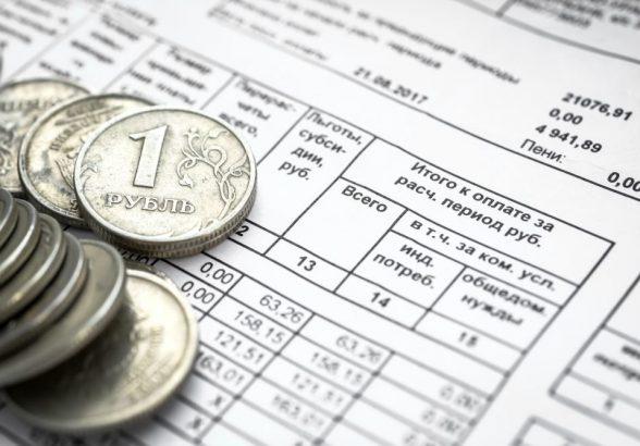 Пенсию и соцстраховку можно будет оформить через банки