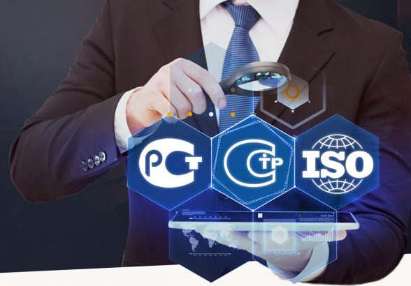 Центр сертификации rossertcentr.ru – все виды сертификации в максимально короткие сроки